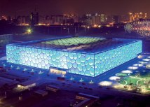 foto: Water Cube, Peking