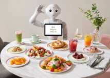 Foto: Printscreen / Softbank Robotics
